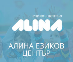 Web Development for Алина
